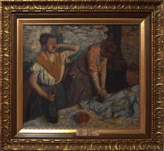 Diaz-Degas