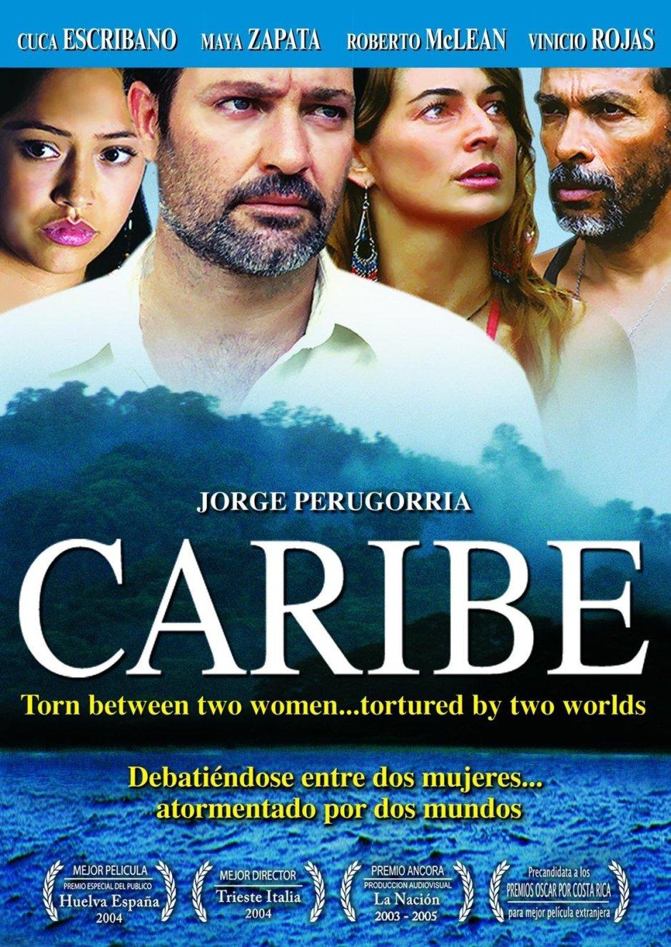 caribe-afiche.jpg